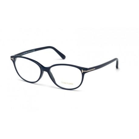 63ec7d4b35 gafas graduadas vigo